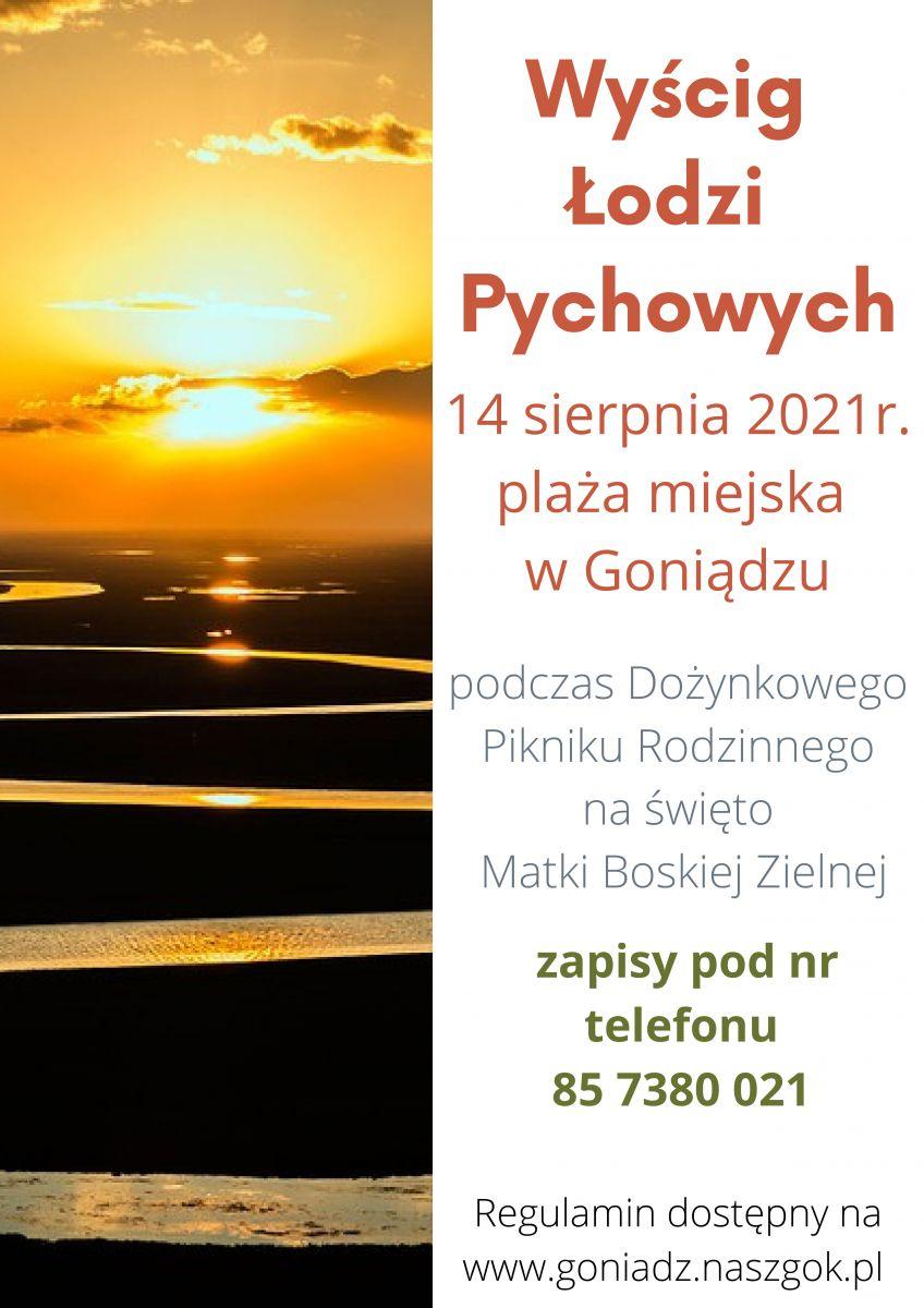Plakat dotyczy Wyścigu Łodzi Pychowych